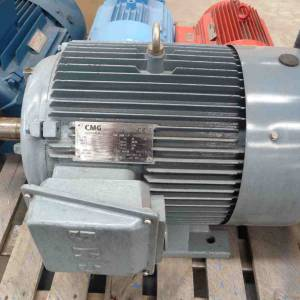 Photo of CMG 75HP 3 PHASE ELECTRIC MOTOR