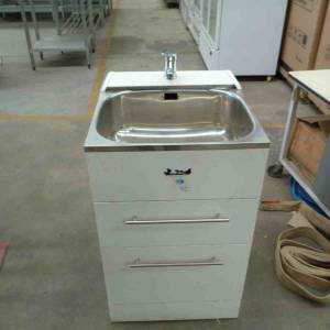 Photo of ROBIN HOOD LAUNDRY CABINET