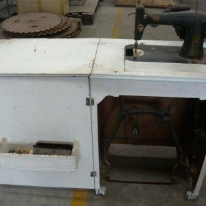 Photo of STC SEWING MACHINE AND CABINET