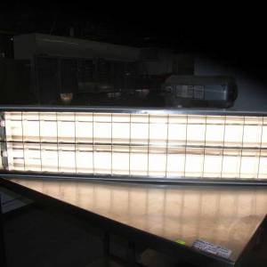 Photo of ANL T8 LOUVERED FLURO LIGHT